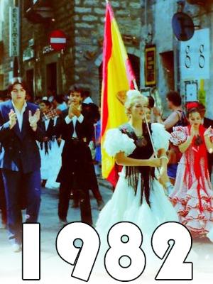 1982Menu