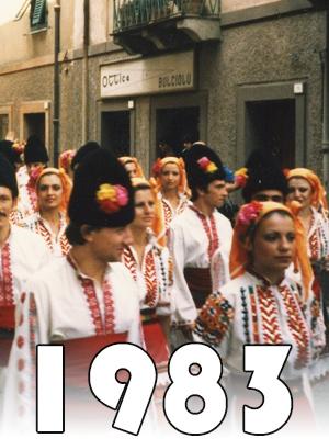 1983-Menu