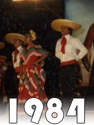 1984-Menu