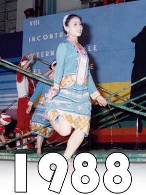 1988-Menu