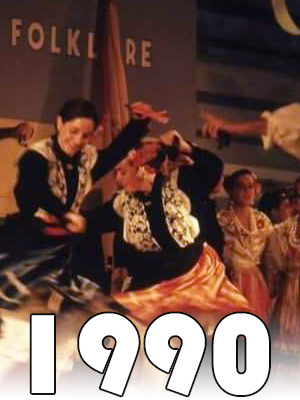 1990-Menu