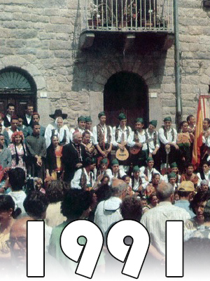 1991-Menu