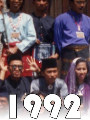 1992-Menu