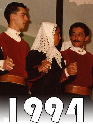 1994-Menu