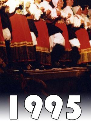 1995-Menu