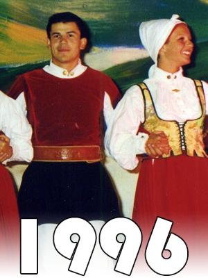 1996-Menu