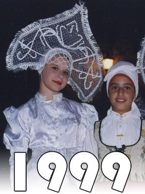 1999-Menu