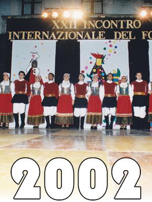 2002-Menu