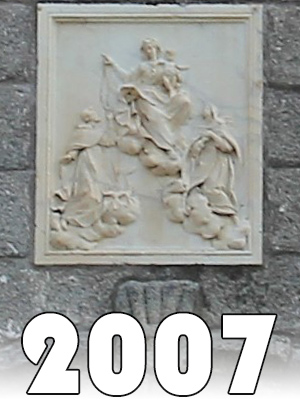 2007-Menu