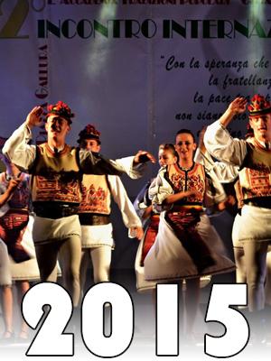 2015-Menu